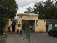 111024, г. Москва, 2-я ул. Энтузиастов, д.5, корп.1, этаж 2, комн.9 (Фото 2)