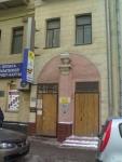 Большая Серпуховская, дом 44 (Фото 6)