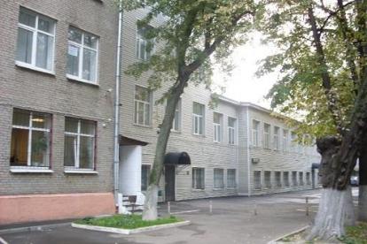 111020, г. Москва, ул. Боровая, д. 7, стр. 10, оф. 304