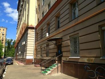 105094, г. Москва, Семеновская наб., д. 2/1, стр. 1, помещение VII, офис 1