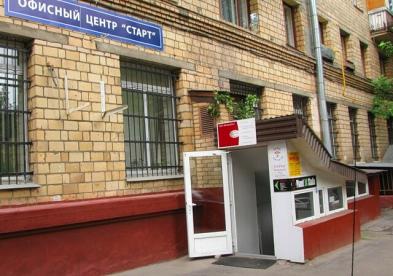 123298, г. Москва, ул. Маршала Малиновского, дом 6, корп. 1, офис № 3