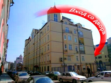 107045, г. Москва, Луков пер., дом 4, офис 8