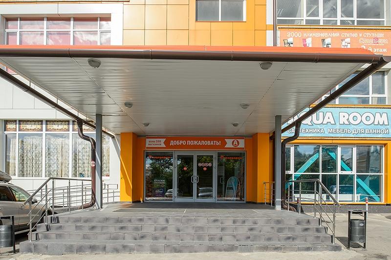 107497, г. Москва, ул. Монтажная, д.9, стр.1, пом. IV, комн. 48 (Фото 2)