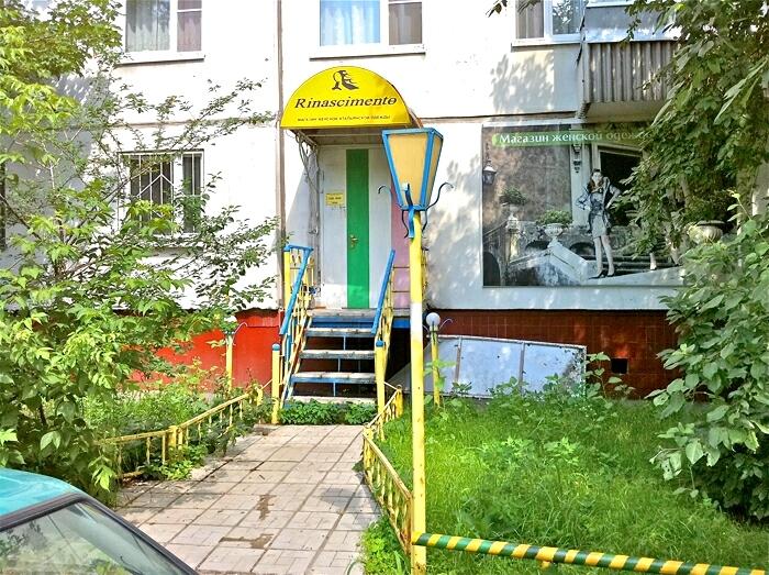 ул. Челябинская, д. 19 (Фото 1)