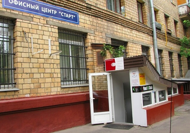 ул. Маршала Малиновского, дом 6 (Фото 1)
