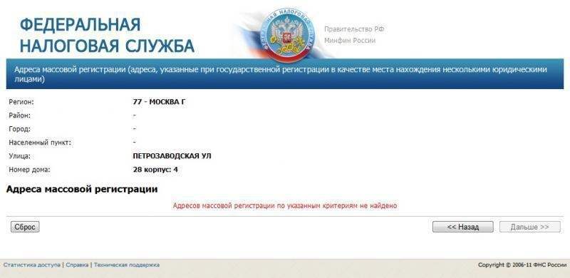 ул. Петрозаводская, д. 28, корпус 4 (Фото 6)