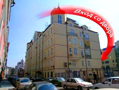 Луков пер., дом 4 (Фото 1)
