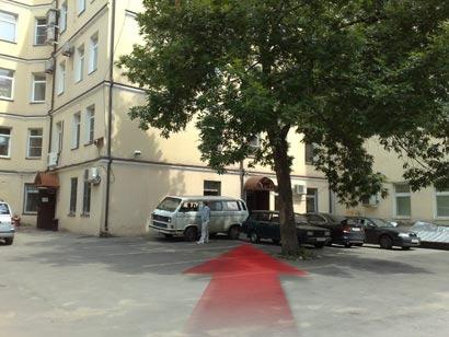 Луков пер., дом 4 (Фото 2)