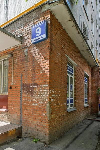 Петрозаводская, дом 9, корп. 2 (Фото 1)