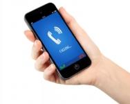 Регулирование мобильных устройств