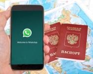 SIM-карты вместо паспорта