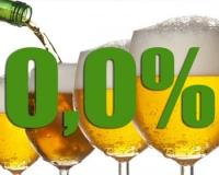 Акциз на безалкогольное пиво