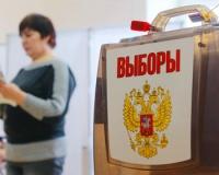 Аккредитация журналистов на выборах