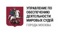 Армия мирового судейства Москвы наращивает потенциал
