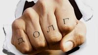 Банкам хотят запретить возвращать долги «с пристрастием»