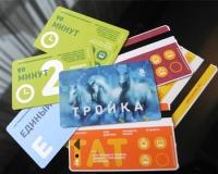 Билеты на оплату проезда городским транспортом не облагаются НДФЛ