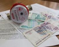 Будет лимит на комиссии банка при оплате ЖКХ?