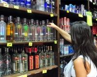 Будут ли продавать алкоголь в жилых домах?
