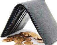 Деньги со счетов «лопнувших» банков считаются доходом...