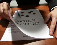 Долговые обязательства россиян «перевалили» отметку 650 миллиардов