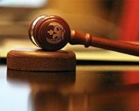 Две высшие судебные инстанции объединят в одну