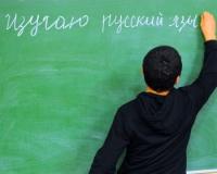 Экзамен для мигрантов в форме ЕГЭ