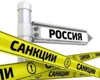 Европейский бизнес против антироссийских санкций