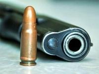 Генпрокуратура решилась на внедрение дополнительных мер по обеспечению законности хранения оружия и боеприпасов