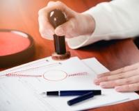 Изменения в Правилах нотариального делопроизводства