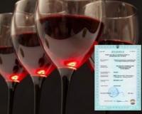 Лицензии на продажу алкогольной продукции подорожают