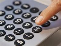 Минфин предложил эффективные мероприятия налогового стимулирования экономики