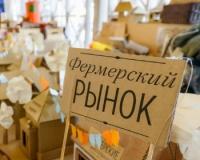 На малом бизнесе держатся небольшие города