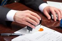 Новый законопроект, тонкости и основные положения