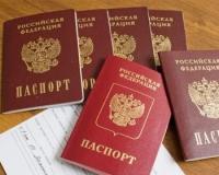 Предпринимателям-иностранцам станет сложнее получить российское гражданство