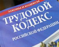Работодателей-должников будут наказывать солидными штрафами