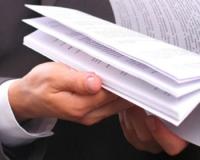 Реестр ЕГРЮЛ и ЕГРИП пополнится сведениями об экономических правонарушениях