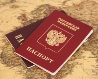 Регистрация на сайте с вручением паспорта