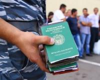 Регистрация рабочих мигрантов
