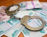 Росреестр будет наказан за растрату и нецелевое использование средств, направленных для создания системы кадастрового учета