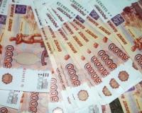 Росстандарт сумел заработать свыше 200 миллионов рублей на невнимательности россиян