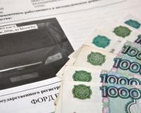 «Штрафники» ГИБДД получат скидку... при оплате штрафов