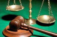 Судьи будут наказаны по-новому