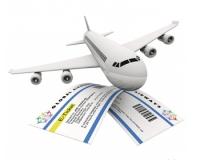 Тарифы в аэропортах