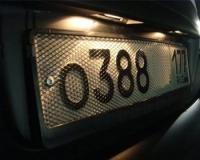 Транспорт с нечитаемыми номерами будут эвакуировать на штрафстоянки