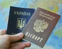 Упрощение процедуры получения гражданства