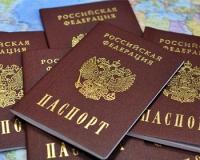 Упрощенная процедура получения гражданства
