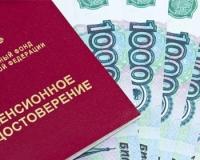 В правительстве вновь решается вопрос о накопительных пенсиях