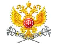 ВАС подверг жесткой критике грядущие судебные реформы