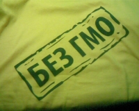 За нарушение маркировки ГМО – тюремные нары